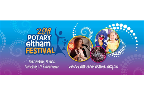 eltham-rotary.png